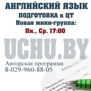 uchu.by