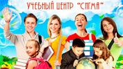 Детские центр Минск