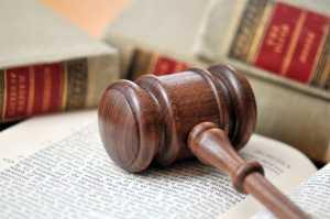 юридический вуз