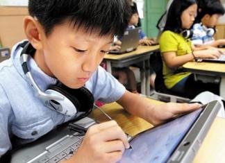 Образование в Южной Корее