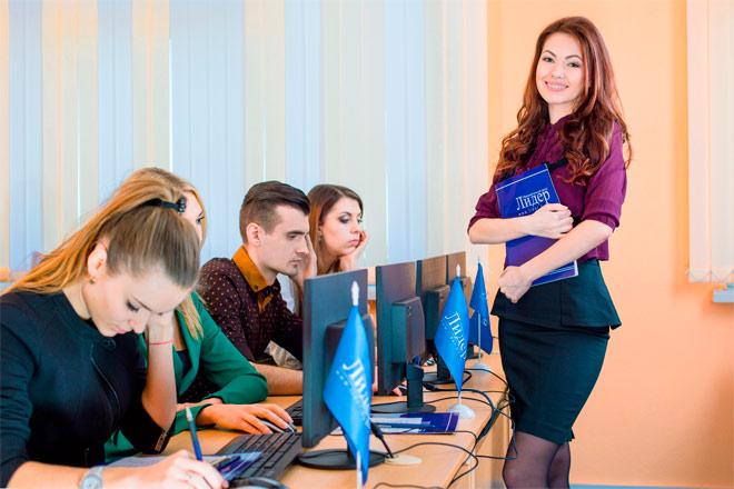 Учебный центр ЛИДЕР