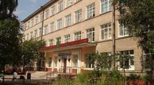 Международный государственный экологический институт им. А.Д. Сахарова БГУ