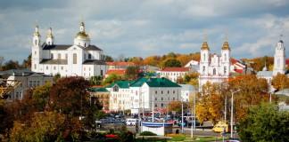 образование Витебск, обучение Витебск