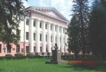 Белорусская государственная сельскохозяйственная академия