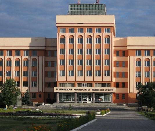 Гомельский государственный технический университет