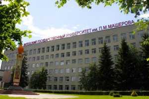 Витебский государственный университет имени П.М. Машерова
