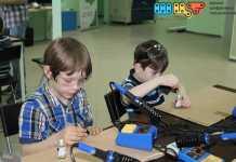 Юный инженер