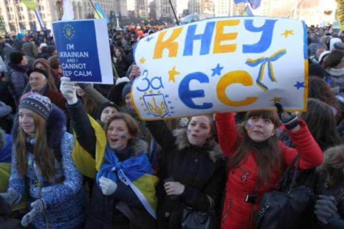 Вузы Украина