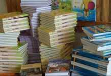 Стоимость учебников 2018