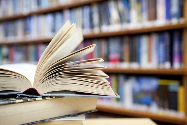 Реформа образования