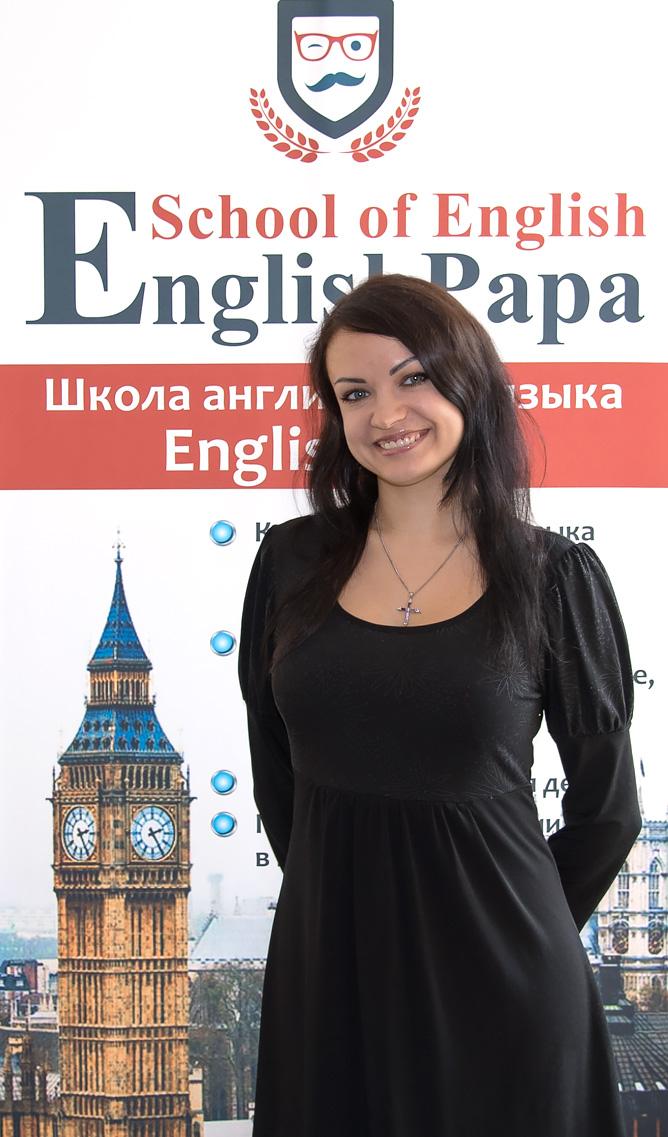 Илона Хомич