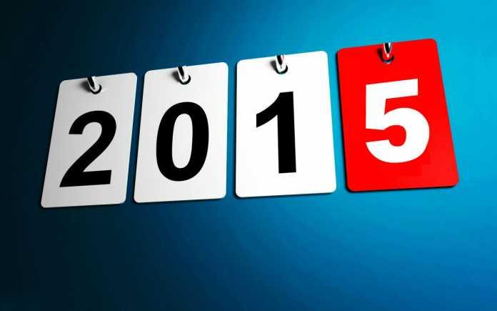 образование 2015