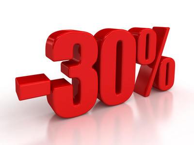 сократить на 30%