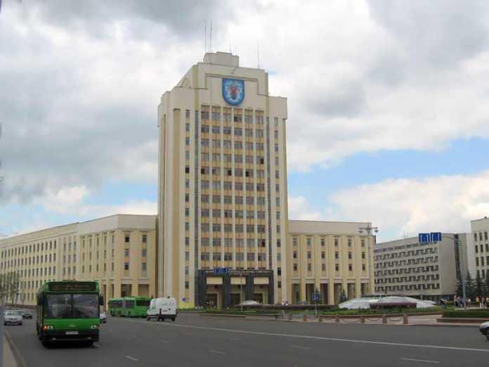 Белорусский государственный педагогический университет