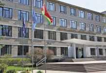 Белорусский государственный технологический университет