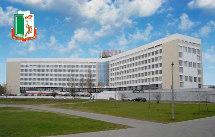 Белорусский государственный университет физической культуры