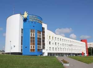 Институт современных знаний имени А.М. Широкова