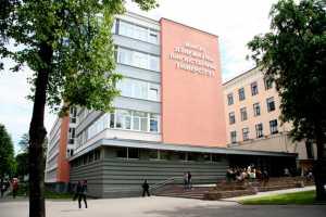 Минский государственный лингвистический университет