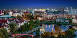 Образование в Минске, обучение в Минске