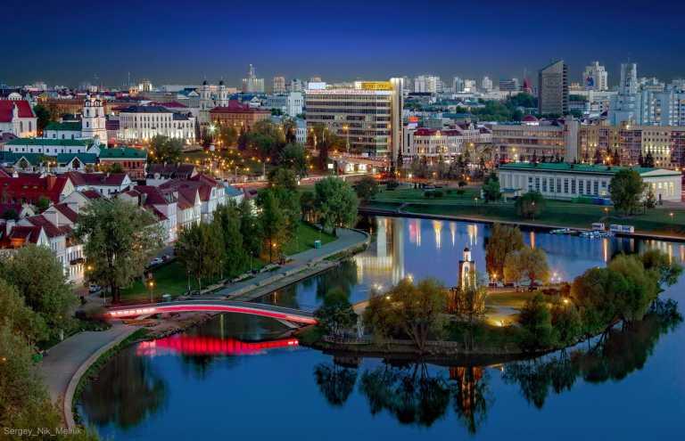 Образование и обучение в Минске