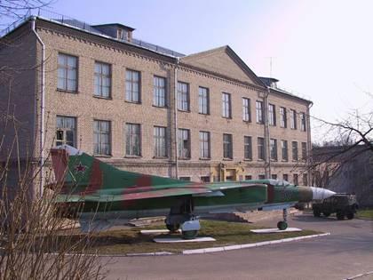 Академия авиации
