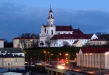 Образование в Гродно, обучение в Гродно