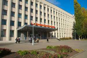 могилевский государственный университет
