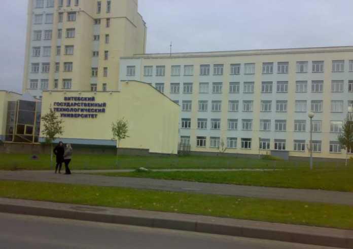 Витебский государственный технологический университет