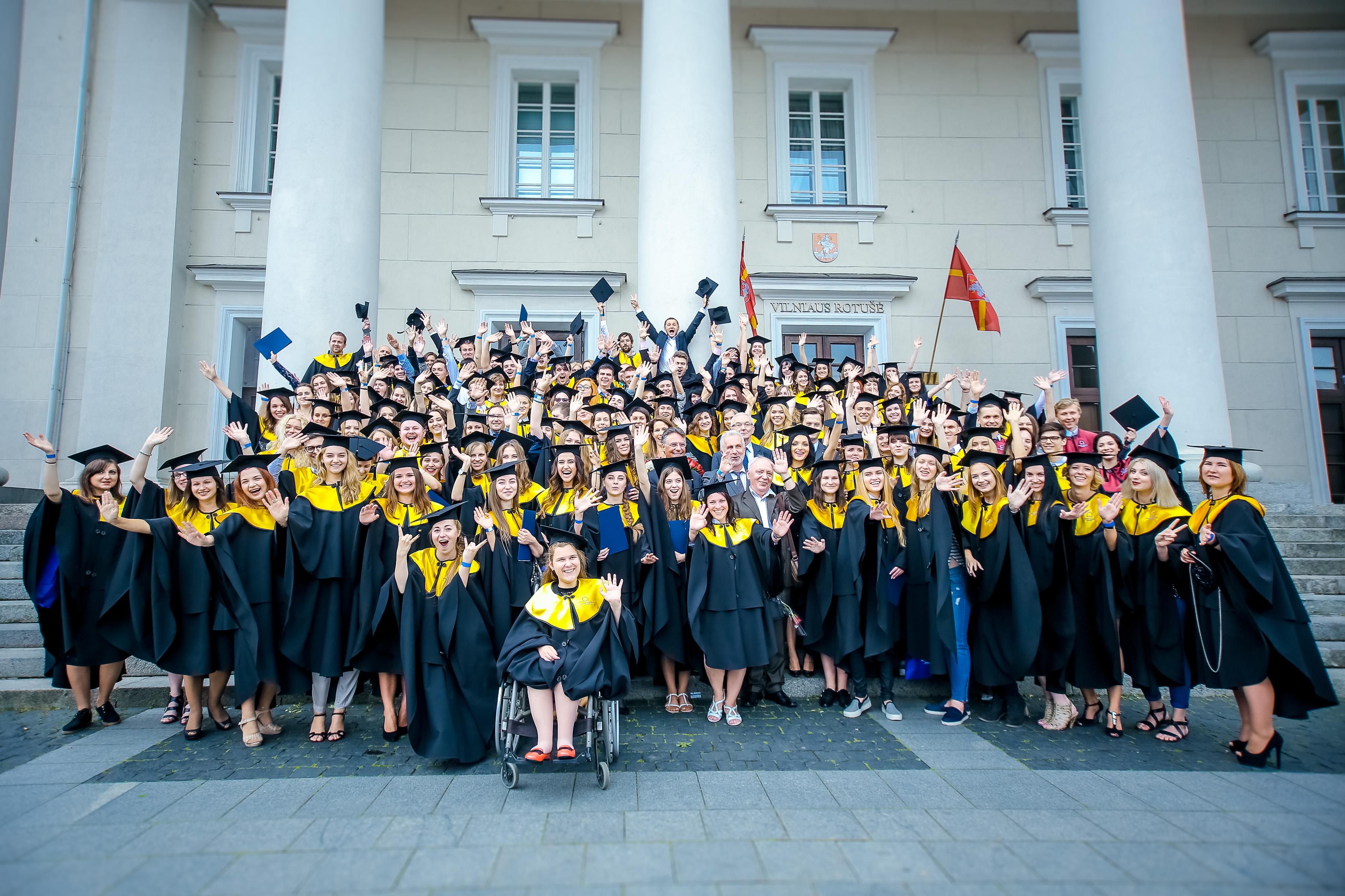 студенты ЕГУ