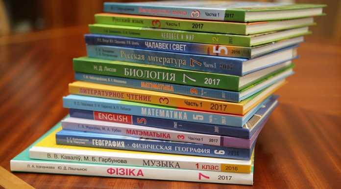 скачать школьные учебники