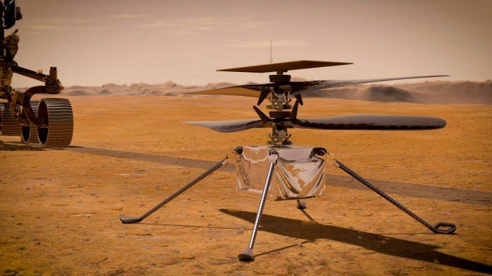 вертолет марс